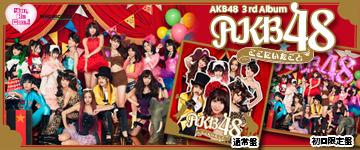 banner_kokoniitakoto.jpg