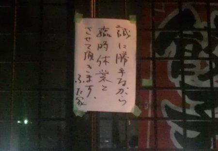 阿寒の旅01