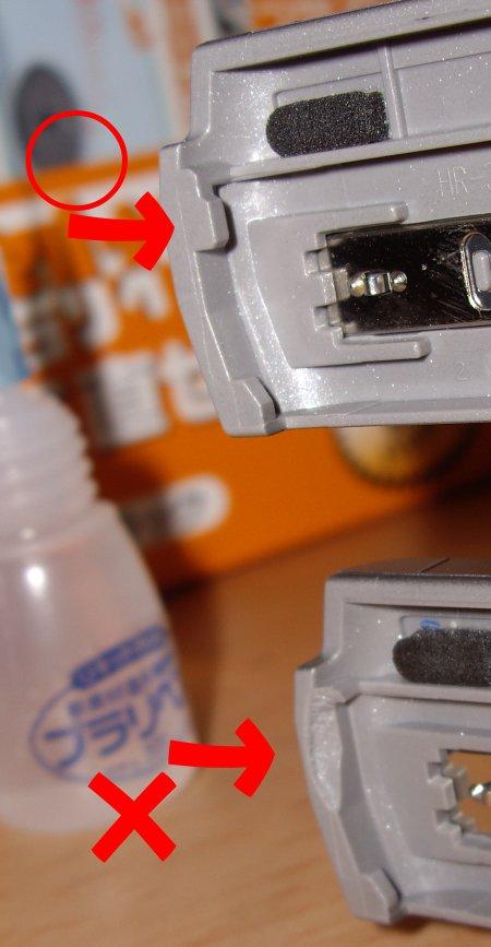 repair01