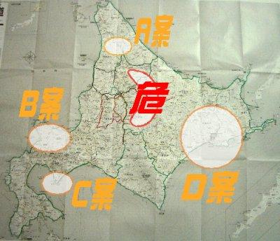 ラスツー案マップ