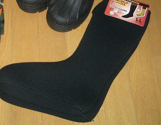 長靴インナー