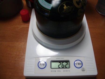 GAS06