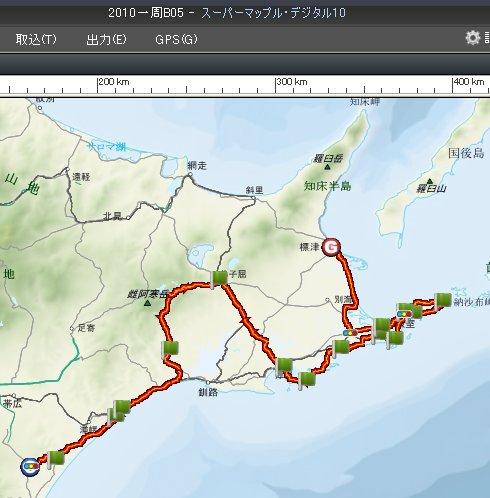 day5_500km