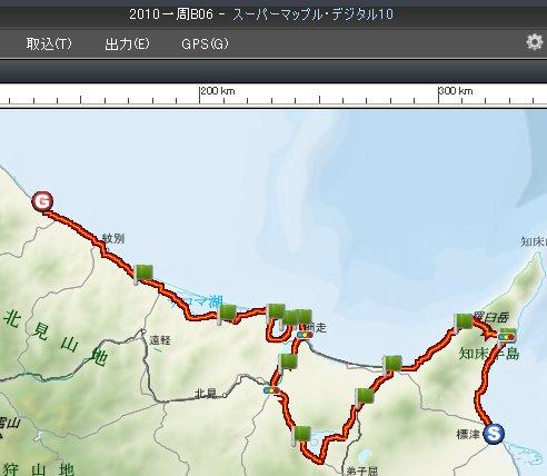 day6_412km