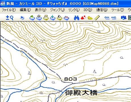 岩間温泉03