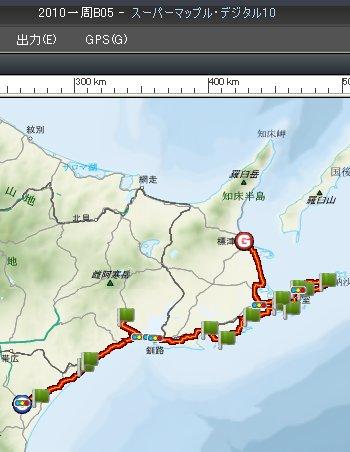 day5_445km
