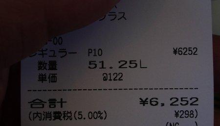 101011_03
