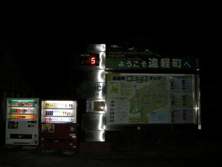 201010231729