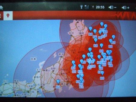 今日の地震1