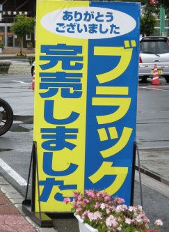 一走一宴01.jpg