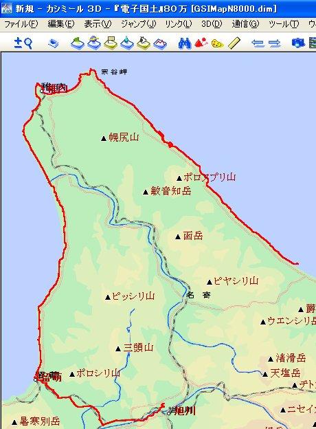 水道ツー1930.jpg