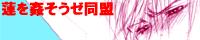 20110115004910da3.png