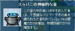 Maple110830_003551.jpg