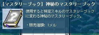 Maple110830_003606.jpg