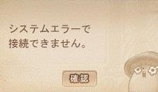 Maple110830_193330.jpg
