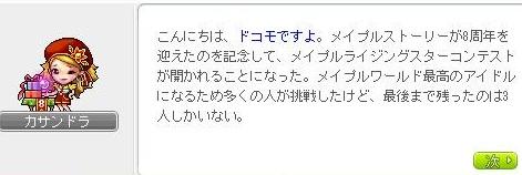 Maple110830_223934.jpg