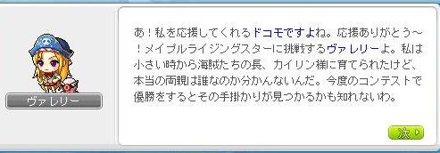 Maple110830_224103.jpg