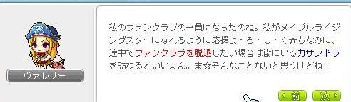Maple110830_224114.jpg