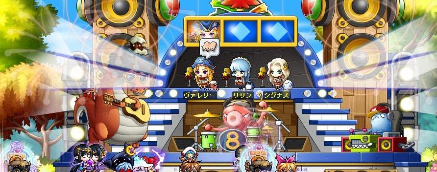 Maple110830_224433_20110831004940.jpg