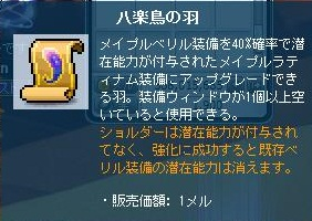 Maple110830_225443.jpg