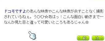 Maple110830_231309.jpg