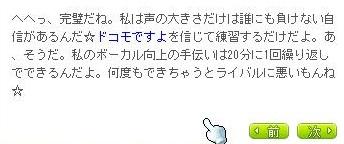 Maple110830_232841.jpg