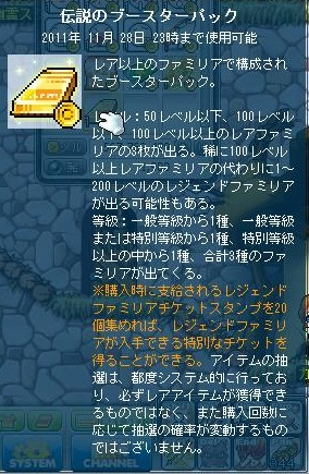Maple110830_234222.jpg