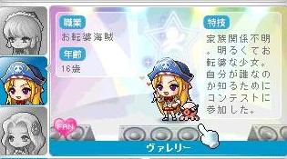 Maple110831_003808.jpg
