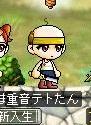 Maple110929_102709.jpg