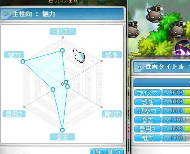 Maple111003_234139.jpg