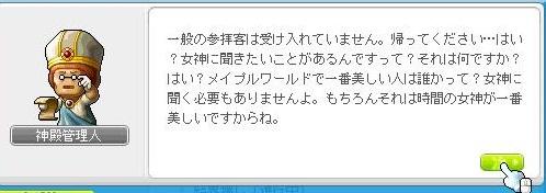 Maple111006_113834.jpg