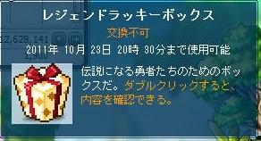 Maple111022_204124.jpg