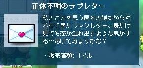 Maple111022_204154.jpg