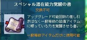 Maple111022_204155.jpg