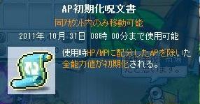 Maple111024_080025.jpg