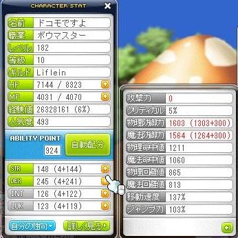 Maple111024_080114.jpg