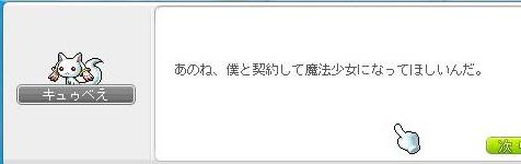 Maple111026_115415.jpg