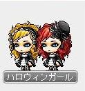 Maple111026_115734.jpg