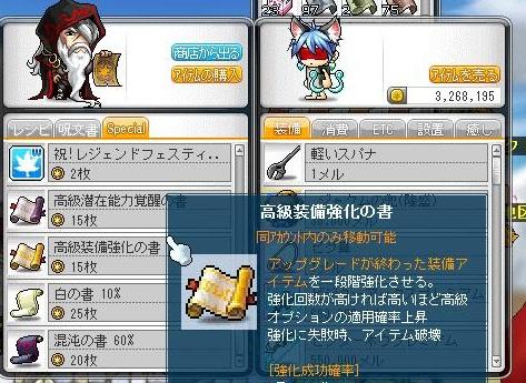 Maple111109_013414.jpg