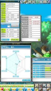Maple111121_012408.jpg