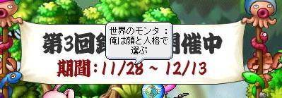 Maple111201_192412.jpg