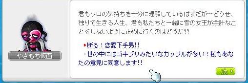 Maple111215_213600.jpg