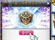 Maple111215_233303.jpg