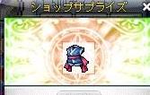 Maple111215_233311.jpg