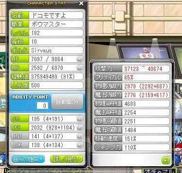 Maple111219_014359.jpg