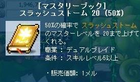 Maple111219_205759.jpg