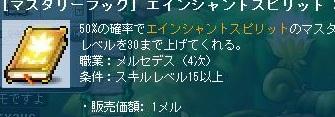 Maple111219_205802.jpg