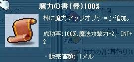 Maple111222_204946.jpg