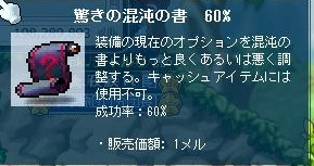 Maple111224_210947.jpg