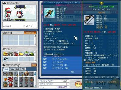 Maple111225_010222.jpg